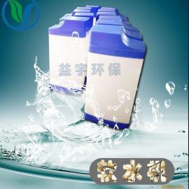 水处理设备 全自动软水器 工业用软水机