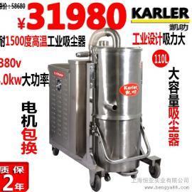 工业吸尘器 380V大功率工业吸尘器 大型工厂车间耐高温耐酸碱