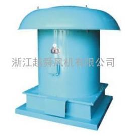 浙江越舜轴流屋顶式防火排烟风机