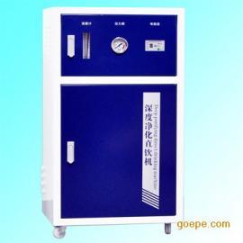 400G商用直饮水 商务纯水机 反渗透设备 学校饮水机 校园直饮水设