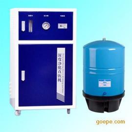 商用纯水机400G RO反渗透直饮水设备 净水机厂家代工