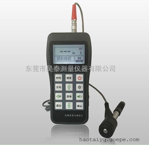 HT-115东莞便携式里氏硬度计/低碳钢高碳钢里氏硬度计