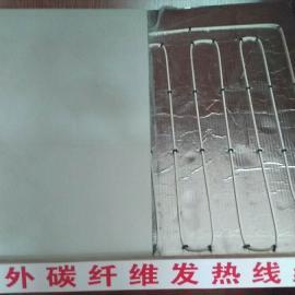厂家供应 碳纤维电地暖