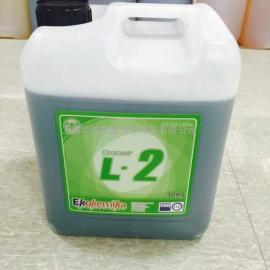 1意大利意美克免擦拭洗车液绿宝石L-2