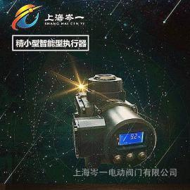 高科技-CY-60Z精小型智能调节型电动执行器
