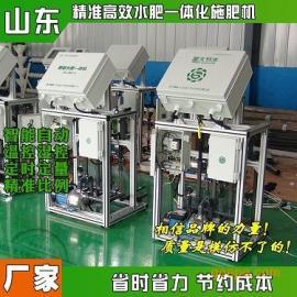 莘县水肥一体化改造设备 大田灌溉智能施肥机械微喷滴灌省水省肥