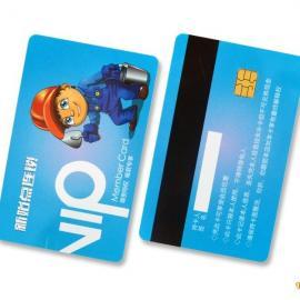 接触式IC卡_正华接触式IC卡