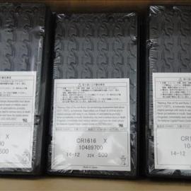 日本进口万胜CR1616一次性3V纽扣电池