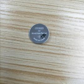 日本原装进口万胜CR1620一次性3V纽扣电池