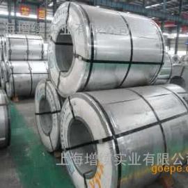 50WH270电工硅钢板相当于50WH270电工薄板零售