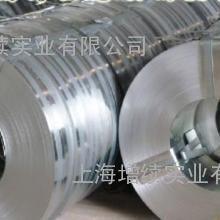 50WH290电机硅钢片相当于50WH290电工钢增续零开