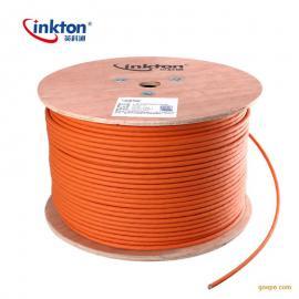 七类万兆四对屏蔽双绞线低烟无卤四对八芯无氧铜网线橙色