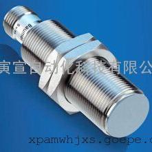 baumer堡盟FPCK 07P6901微型光电传感器