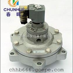 除尘配件电磁脉冲阀淹没式脉冲电磁阀正常使用环境标准