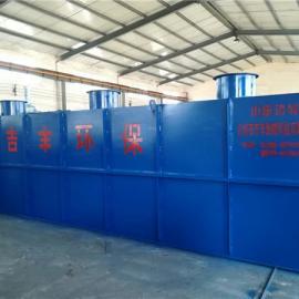 食品加工污水处理设备 生活污水处理设备吉丰专业