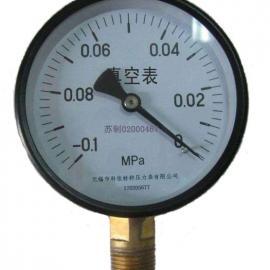 真空压力表,真空负压力表,无锡真空压力表