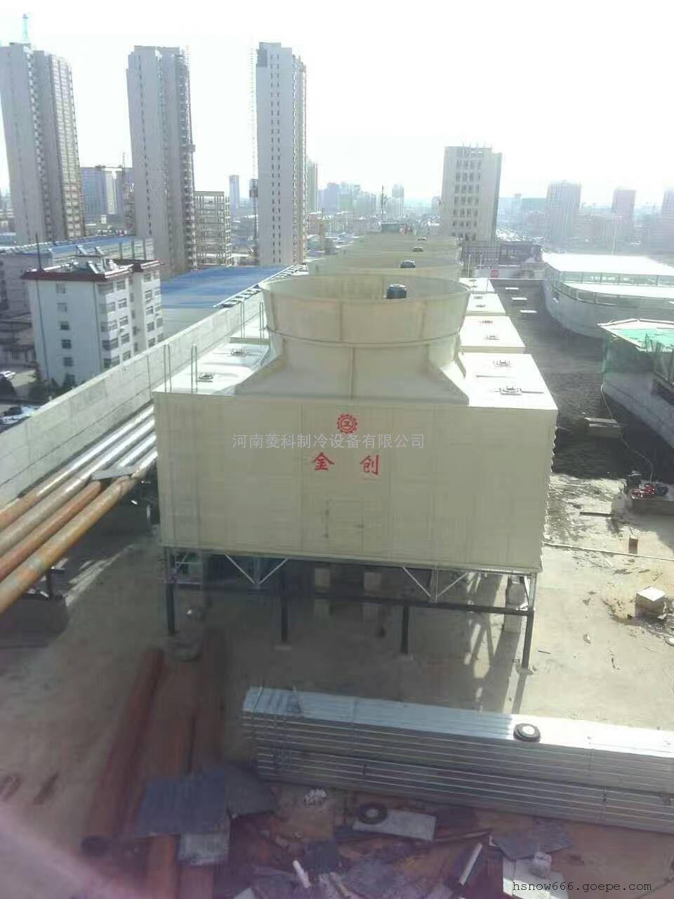 金创玻璃钢横流式方型冷却塔生产厂家甘肃冷却塔