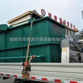 荣博源RBF 平流式溶气气浮机 给水处理设备 加压溶气气浮