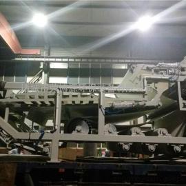 RBK双网带式污泥压滤机 极速发货 出水达到国家标准