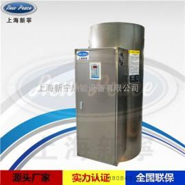 上海新宁NP455-9,容量455L,功率9千瓦电热水炉