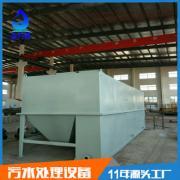食品厂污水处理设备 医疗废水处理设备 污水处理设备一体化