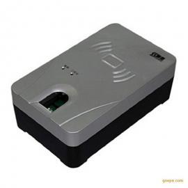 华思福身份证指纹采集仪神思二代身份证指纹验证终端SS628-600A指