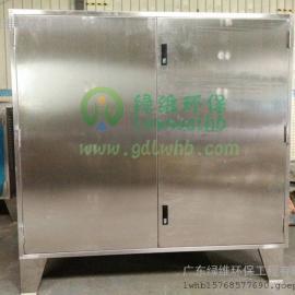 惠州环保设备之光氧催化净化器设备废气除味净化器原理