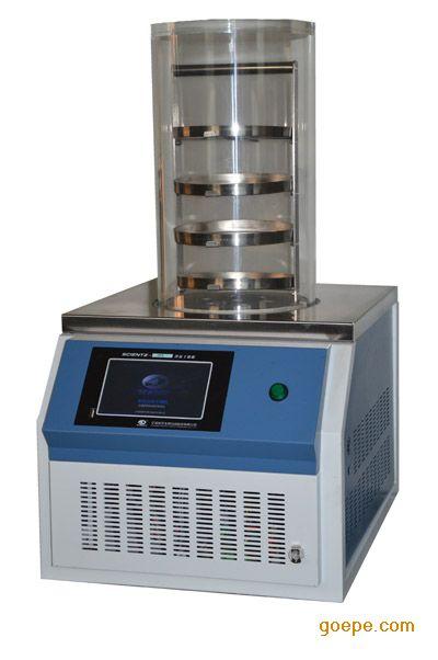 SCIENTZ-10N普通型冷冻干燥机/土壤冻干机