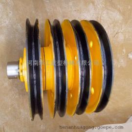 抓斗钢丝绳定滑轮组 50T铸钢滑轮 港口导向轮组卷扬机滑轮