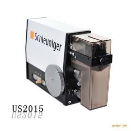 Schleuniger索铌格US2015线缆剥皮机