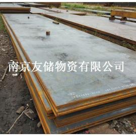 南京Q235B钢板现货南京优质供应商普中板低价销售中心