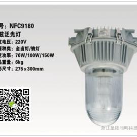NFC9180工厂直销泛光灯 150W车间防眩灯具