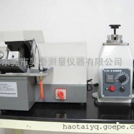 QG-2金相试样切割机/薄片砂轮切割机/惠州金相切割机