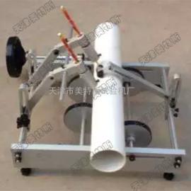 MTSH-7A型 管材划线器《适用范围》
