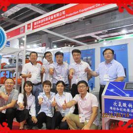贵州遵义次氯酸钠发生器设备厂家