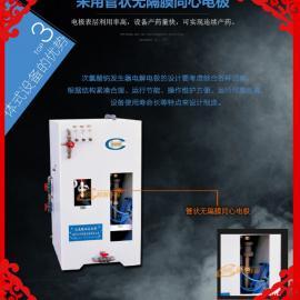 电解盐次氯酸钠发生器外观获得国家专利