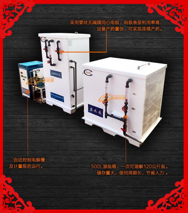 湖南饮水消毒设备一体式全自动消毒设备品牌推荐