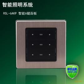 酒店式6键智能照明灯光控制面板 智能照明控制系统