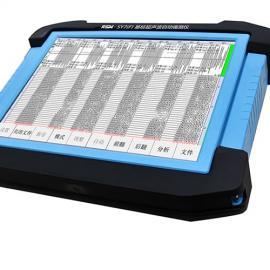 RSM-SY7基桩检测声波检测仪
