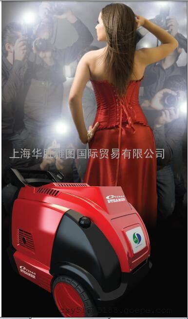 电加热饱和蒸汽清洗机 韩国SJE双枪蒸汽机 进口