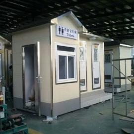 环保厕所、移动厕所,南京明鼎辉厂家专业制作