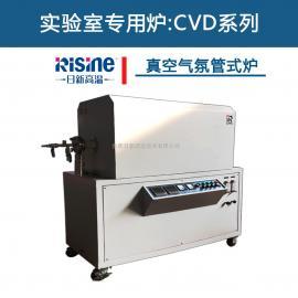 CVD化学气相沉积管式炉