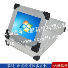 8.4寸工业便携式平板电脑机箱定制工控一体机加固笔记本外壳