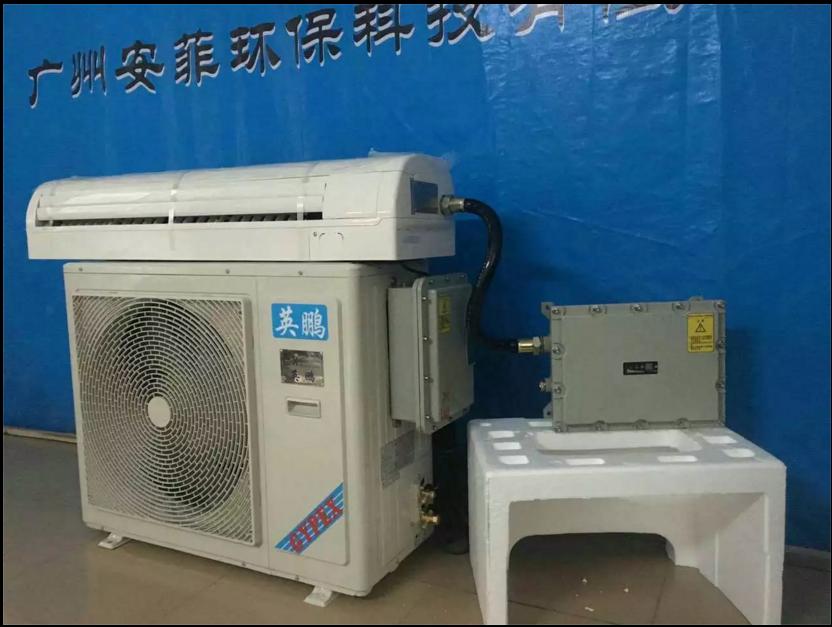 格力防爆空调1.5p 挂机