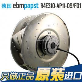 R4E310-AP11-09/F01正品ebm �x心�L�C