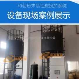 水厂粉末活性自动投加系统、粉末活性炭干法投加装置