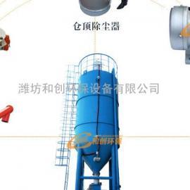 贵阳粉末活性炭投加系统