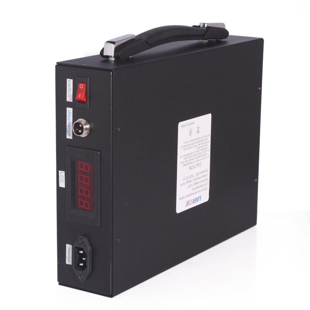 AGV车锂电池24V40Ah三元锂电池组