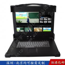 15寸下翻标准工业便携机机箱定制军工电脑机箱加固笔记本一体机铝