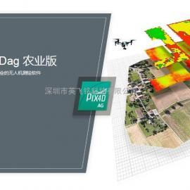 pix4dag航测绘图软件正版授权